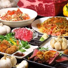 肉バル Meat&Garlic No.29のおすすめ料理1