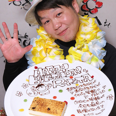 TATSU男 たつお 中央駅本店の特集写真