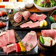 焼肉 陽山道 上野広小路店の特集写真