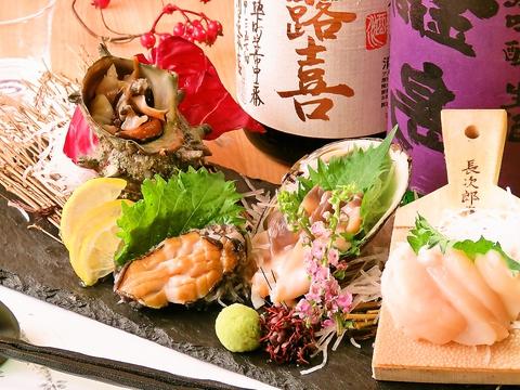 【接待・ご宴会に】築地直送の鮮魚と極上の日本酒