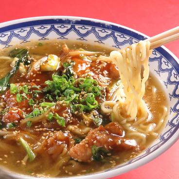 中華料理 万里 まんりのおすすめ料理1