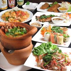泰国料理シーバンコクの写真