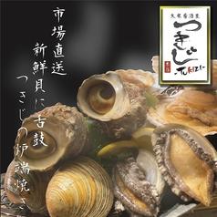 大衆居酒屋 つきじ TUKIZI 豊田市駅前店の特集写真