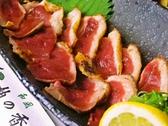 柚の香 板宿のおすすめ料理3
