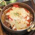 料理メニュー写真牛すじのトマトチーズ焼き