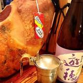 日本酒トワイン岡野のおすすめ料理2