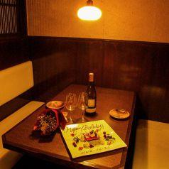 大人の会食に使える隠れ家的存在。和食,日本の素材を通じて、日本の素晴らしさを感じていただけるので外国人への接待でもご利用いただけます。(飯田橋 和食 居酒屋 和牛 日本酒)