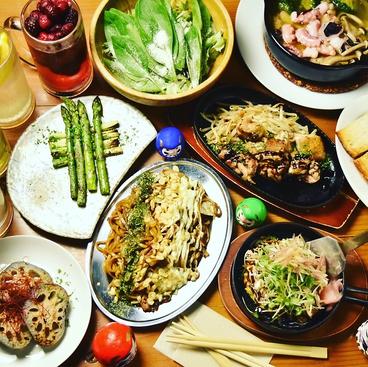 ダルマ食堂のおすすめ料理1