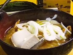 串焼きの天下一のおすすめ料理1