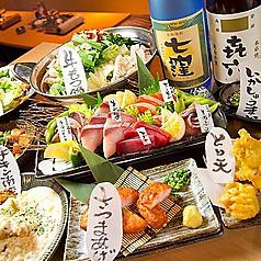 九州男児 福山店のコース写真