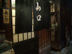 山口西店の写真
