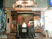 エムズ Mz by MINATOYAの雰囲気3