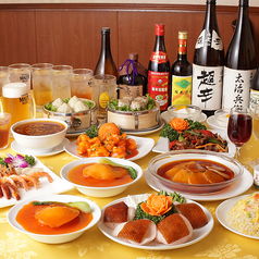 中華街 金龍飯店 本店のコース写真