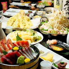 遊食家 厨 くりや 高田馬場特集写真1