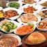 中華料理 満州園のロゴ
