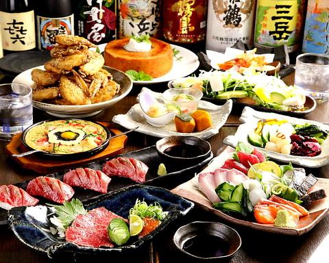 小宴会から中・大宴会までの大歓迎!フロア貸切り20名様まで可能!宴会コース3500円~