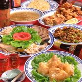 中華料理 万里 まんりのおすすめ料理2