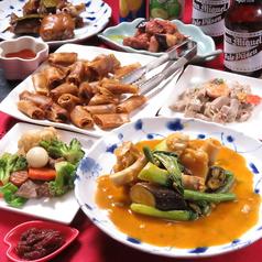 アジアン料理 MIKAの写真