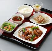 浜松餃子 錦華のおすすめ料理3