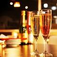 ◆記念日・記念日◆お祝いはスパークリングワインで乾杯☆