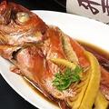 料理メニュー写真●【その1】旬魚の煮物