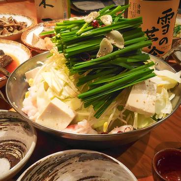 九州居酒屋 かてて 京橋店のおすすめ料理1