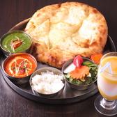 Indian Food Restaurant Cafe&Bar SITAR シタール 吉祥寺店のおすすめ料理2