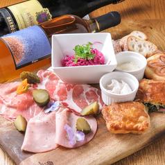 イタリア料理とワイン arco アルコのおすすめ料理1