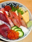 銀座 寿司割烹 植田のおすすめ料理3