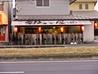 朝まで屋 連島店のおすすめポイント1