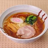 京らーめん 糸ぐるま 大船西友店のおすすめ料理2
