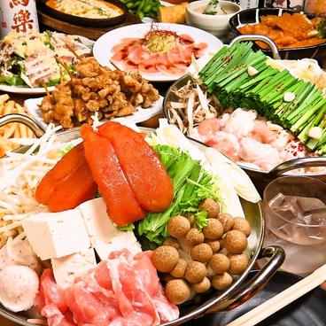 伝説の串 新時代 刈谷丸田町店のおすすめ料理1
