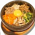 料理メニュー写真石焼きビビンパ(スープ、キムチ付)