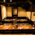 ◆和風モダン席◆和モダンな雰囲気、インテリア、照明が特徴のお席、ゆったりお寛ぎいただける癒しの空間になっております。各シーンに合わせてテーブル席、掘りごたつとご案内できます!。会社でのご宴会や、サークルの集まりなどに◎幹事様必見のお得な特典も用意しております☆