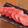 炭火焼肉 UKINのおすすめポイント1