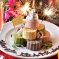 【当日OK】いつもと違うワンランク上のケーキでお祝いしたい方必見♪カラフルな『ロールケーキタワー』はいかがでしょうか?映え必至☆ワイワイ盛り上がること間違いなしです!《1,628円》