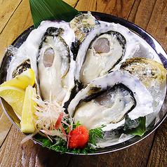 料理メニュー写真【北海道仙鳳趾産 生牡蠣】大漁オイスタープラッター