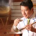 [すすきの駅]すすきの駅より徒歩3分☆神田川俊郎監修の洗練された美味なお出汁をご用意してます