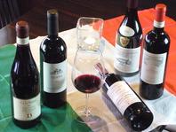 良質のワインを求める男性やイタリアン好き女子が急増中