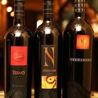 本格ワインをグラス\500~豊富&幅広く。