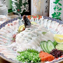 大漁酒場 魚樽本店のおすすめ料理1
