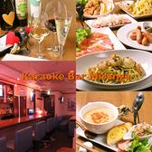 Karaoke Bar Mirange カラオケバー ミランジュ