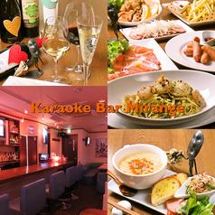 Karaoke Bar Mirange カラオケバー ミランジュの写真
