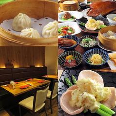 中国料理 サンキ sankiの写真
