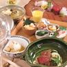 日本料理 孝のおすすめポイント3