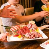 肉寿司 焼肉 元×元 Gin×Gin 新橋店の写真