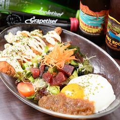 ハワイアンダイニング ALOHAS アロハスのおすすめ料理1