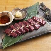 立川焼肉酒場 すみびやのおすすめ料理2