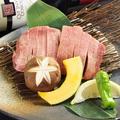 料理メニュー写真たんステーキ