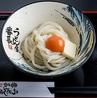 酒 海鮮 うどん izakaya 番長のおすすめポイント2